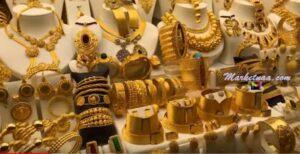 سعر الذهب اليوم في قطر| بأسعار البيع والشراء لجرام الذهب الواحد بالريال القطري الأحد 16-5-2021