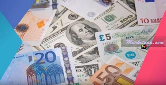 البنك الأهلي المصري أسعار العُملات | عربية وأجنبية اليوم الأربعاء 19-2-2020