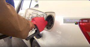 أسعار الوقود في السعودية فبراير 2020| شامل بنزين 91 و95 والديزل والكيروسين