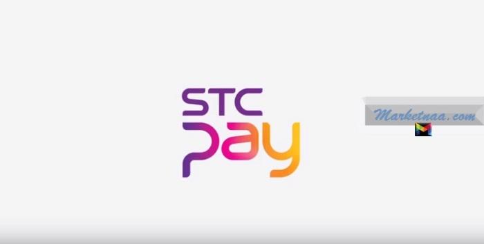 رقم خدمة عُملاء stc pay السعودية| شامل قنوات التواصل والدعم والمساعدة
