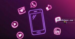 عروض باقات سوا الشهرية واليومية للإنترنت والمكالمات 2020  من شركة الاتصالات السعودية stc