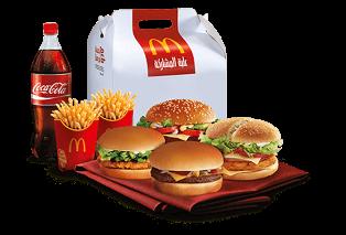 أسعار وجبات ماكدونالدز 2021 شامل عروض ومنيو الوجبات ورقم ومواعيد الدليفري والهوت لاين لتوصيل الطلبات ماركتنا