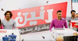 عناوين فروع رنين في مصر  شامل رقم الخط الساخن لخدمة العُملاء