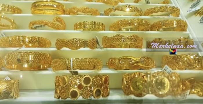 سعر جرام الذهب عيار 21 في مصر بالمصنعية| بأحدث تقييمات محلات الصاغة بيع وشراء اليوم الثلاثاء 7-4-2020