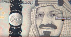 سعر الريال السعودي أمام الجنيه المصري تحديث يومي| بالبنوك والمصارف الرسمية اليوم الثلاثاء 31 مارس 2020