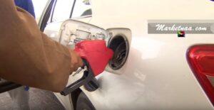 أسعار البنزين المُحدثة وفق بيان أرامكو بداية من 16 رجب 1441| شامل الديزل والكيروسين والغاز المُسال