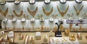 سعر الذهب السوري في تركيا اليوم| شامل عيار 21 بيع وشراء الثلاثاء 5 مايو 2020