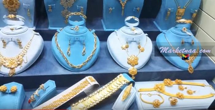 سعر الذهب اليوم بقطر بالمصنعية للبيع والشراء| شامل السبيكة 100 جرام و50 جرام 6 أغسطس 2020