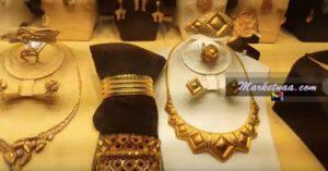 سعر الذهب في سوريا اليوم الخميس 19 مارس | شامل قيمة الليرة الذهب وهل سينخفض الذهب بسوريا 2020