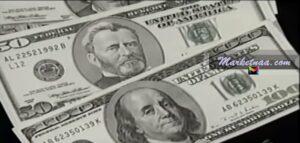 سعر الدولار الأمريكي في مصر تحديث يومي| بيان البنوك اليوم الخميس 26 مارس 2020
