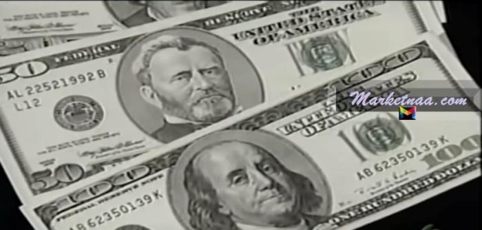 سعر الدولار اليوم في مصر تحديث يومي| الاثنين 24-8-2020 مؤشرات بيع وشراء العُملة الأمريكية مُقابل الجنيه المصري