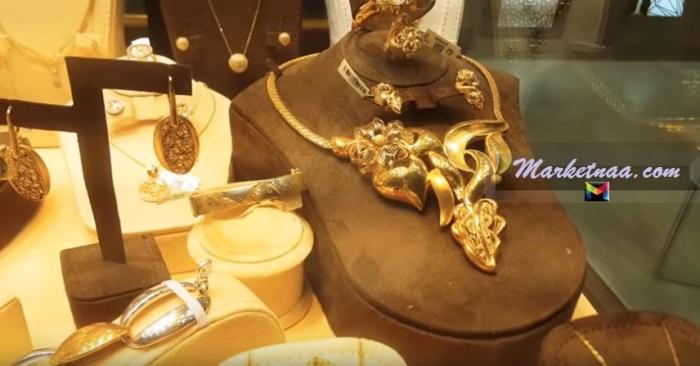 سعر الذهب اليوم في قطر| الخميس 6 أغسطس 2020 بالريال القطري شامل أسعار الذهب عالمياً بالدولار