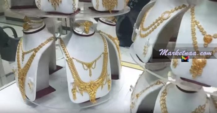 سعر الذهب اليوم في الأردن| مع أسعار بيع وشراء عيار 21 بالمصنعية الأحد 12 أبريل 2020