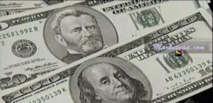 سعر الدولار اليوم في البنوك المصرية مقابل الجنيه تحديث يومي| الاثنين 13 أبريل شامل توقعات 2020