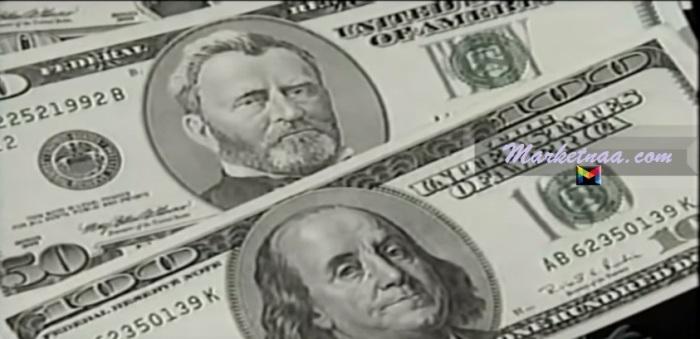 أسعار صرف الدولار أمام الجنيه تحديث يومي| الجمعة 3-4-2020 أخر مُؤشرات العُملة الأمريكية بالبنوك وشركات الصرافة