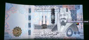 سعر الريال السعودي مُقابل الليرة السورية اليوم في السوق السوداء والمصرف المركزي| بيان الأحد 22 مارس 2020