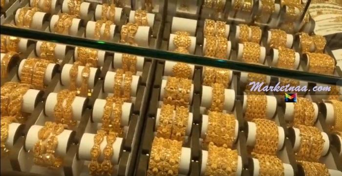 أسعار الذهب اليوم في السعودية بالمصنعية بيع وشراء تحديث يومي| وفق بيانات محلات الصاغة الأربعاء 25 مارس 2020