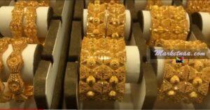 سعر الذهب اليوم في السعودية بيع وشراء بالمصنعية| الاثنين 27 يوليو 2020 شامل سعر السبيكة الذهب 50 جرام