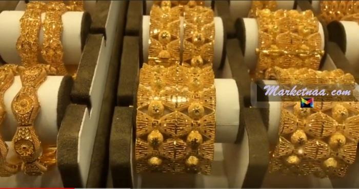 سعر الذهب اليوم في السعودية بيع وشراء بالمصنعية الاثنين 27 يوليو 2020 شامل سعر السبيكة الذهب 50 جرام ماركتنا