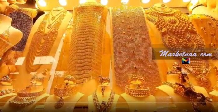 أسعار الذهب في تركيا اليوم| الأربعاء 25 مارس 2020 شامل سعر أونصة الذهب بالليرة التركي وقيمة الجرام بالمصنعية