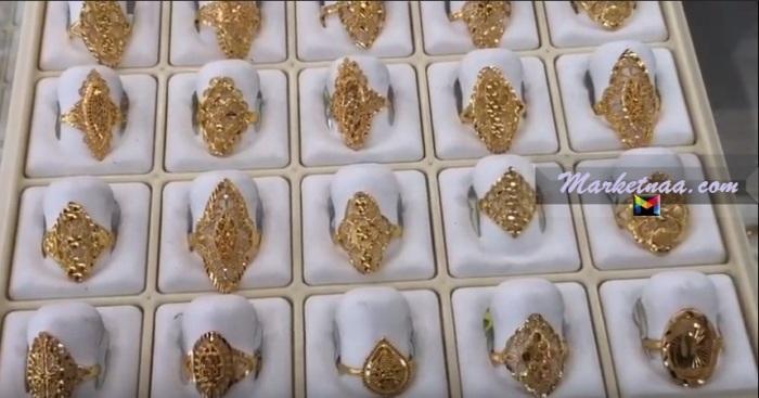 أسعار الذهب عيار 22و21 في تركيا  شامل المصنعية بيع وشراء اليوم الأربعاء 25 مارس 2020