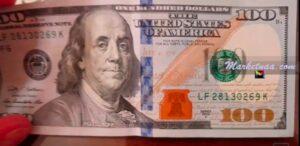 سعر صرف الدولار في سوريا بالسوق السوداء| بيانات البيع والشراء اليوم الخميس 26 مارس 2020