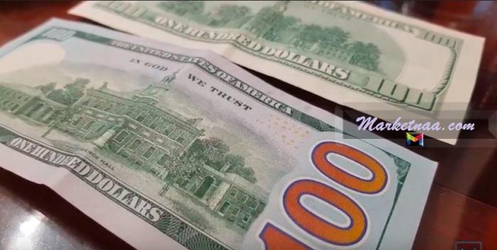 سعر الدولار في سوريا اليوم بالسوق السوداء والمصرف المركزي| شامل أسعار الحوالات الواردة من الخارج الخميس 26-3-2020