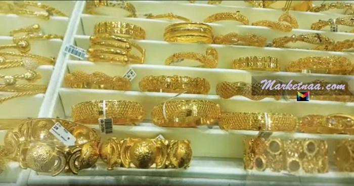 سعر جرام الذهب بالسعودية| شامل أسعار البيع بالمصنعية والشراء للذهب المشغول اليوم الخميس 26 مارس 2020