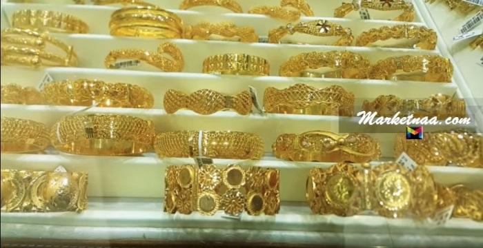 سعر الذهب اليوم في العراق 2020| شامل مثقال الذهب بالدينار الجمعة 3 أبريل