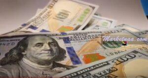 أخر أسعار الدولار الأمريكي اليوم في مصر مُقابل الجنيه تحديث يومي| الخميس 2-4-2020 بتوقعات سعر الدولار في الأيام القادمة