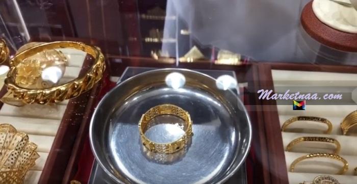 سعر مثقال الذهب في العراق 2020| شامل أسعار الجرام لجميع الأعيرة السبت 28 مارس