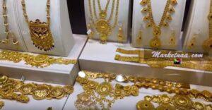 سعر جرام الذهب بيع وشراء بالمصنعية في السعودية| اليوم الثلاثاء 31 مارس 2020 بقيمة الجرام بالريال والدولار