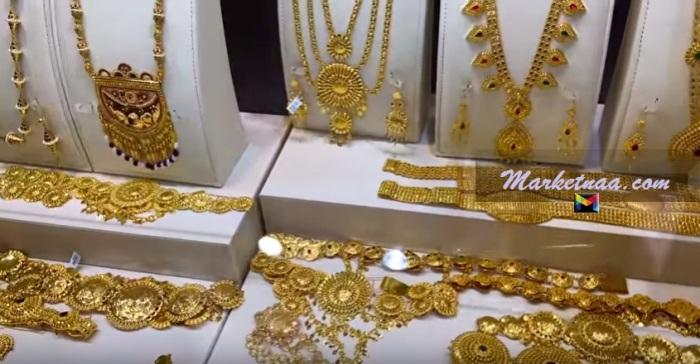 سعر الذهب اليوم في مصر بيع وشراء بالمصنعية تحديث يومي| الخميس 30 أبريل 2020 تقرير محلات الصاغة