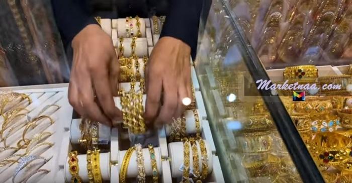 أسعار الذهب في الكويت ومصر  شامل قيمة البيع بالمصنعية في محلات الصاغة بالبلدين اليوم الاثنين 30 مارس 2020