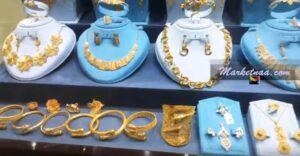 سعر الذهب اليوم في الإمارات  أخر تحديث شامل أسعار السبيكة والأونصة والجنيه الذهب الخميس 12 مارس 2020