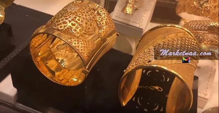 سعر الذهب في الإمارات اليوم| شامل قيمة الجرام بيعاً وشراء بسوق ومحلات الصاغة السبت 14 مارس 2020