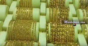 سعر الذهب اليوم في العراق الخميس 19 مارس| شامل توقعات أسعار الذهب بالعراق 2020