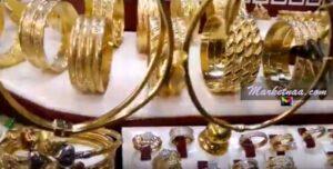 سعر الذهب في الكويت اليوم| شامل قيمة الجرام بالدينار الكويتي والجنيه المصري والدولار الأحد 15 مارس 2020