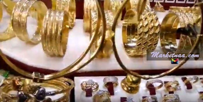 سعر الذهب اليوم في هولندا| شامل قيمة الجرام باليورو والدولار الثلاثاء 11 أغسطس 2020