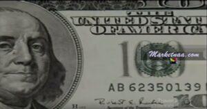 سعر الدولار الأمريكي اليوم في مصر مقابل الجنيه المصري| الجمعة 17 أبريل 2020 تحديث يومي