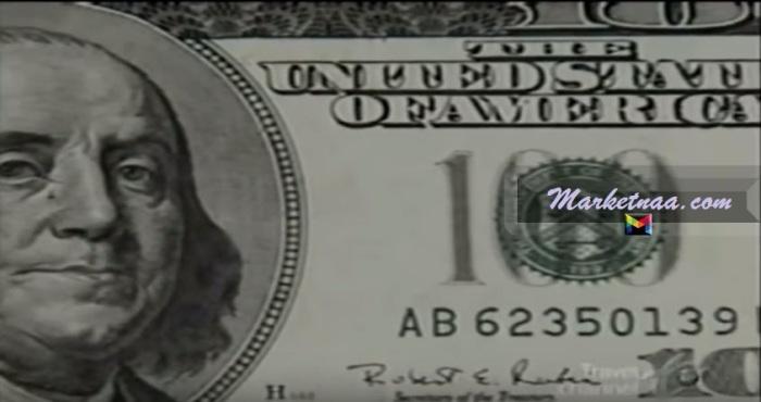 سعر الدولار الأمريكي مُقابل الجنيه المصري تحديث يومي| الأحد 5 أبريل شامل توقعات 2020