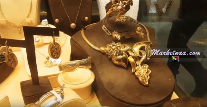 سعر الذهب اليوم في السعودية| شامل أسعار الذهب عالمياً بالدولار الثلاثاء 17 مارس 2020
