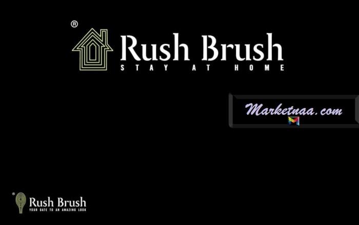 عناوين فروع Rush Brush في مصر| شامل رقم خدمة العملاء والمنافذ الرئيسية لبيع مُنتجات روش بروش للعناية وتصفيف الشعر