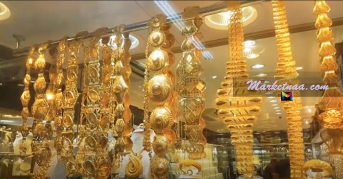 متى ينخفض سعر الذهب في عُمان| شامل متابعة سعر الذهب اليوم في سلطنة عُمان بالجرام تحديث يومي الأربعاء 1 يوليو 2020