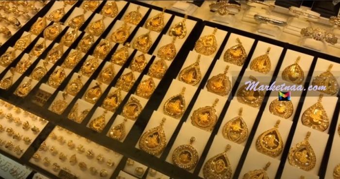 ثمن الذهب بالمغرب 2020| شامل سعر غرام الذهب اليوم الجمعة 5 يونيو بالدرهم والدولار واليورو وفق أحدث المؤشرات