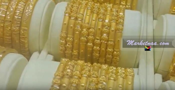 أسعار الذهب اليوم في مصر الآن| الاثنين 25 مايو 2020 شامل سعر الجرام بيع وشراء