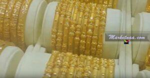 سعر الذهب اليوم في الأردن| شامل سعر غرام الذهب 21 بالمصنعية الخميس 2 أبريل 2020
