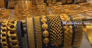 أسعار الذهب اليوم في مصر في محلات الصاغة  السبت 30 مايو 2020 بيع وشراء بالمصنعية