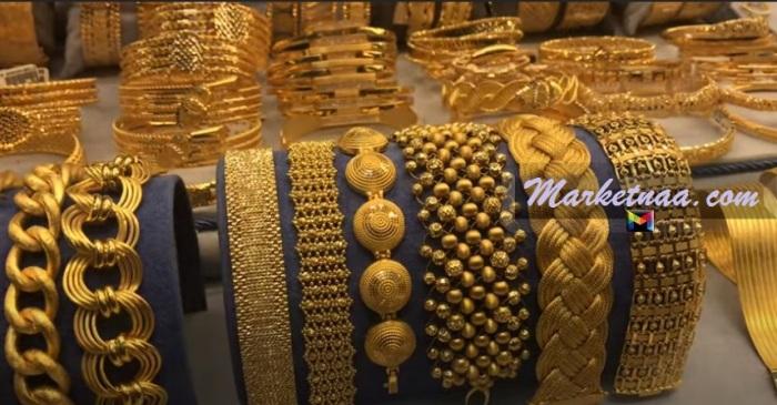 أسعار الذهب اليوم في مصر في محلات الصاغة| السبت 30 مايو 2020 بيع وشراء بالمصنعية
