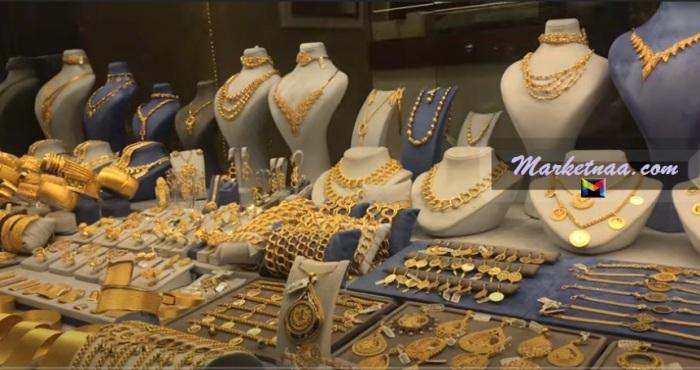 سعر الذهب في مصر بيع وشراء| اليوم الأحد 14 يونيو 2020 بقيمة المصنعية بمحلات الصاغة